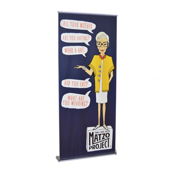 """Orient 33.5"""" Retractable Banner Stand"""